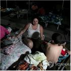 지진,푸에르토리코,발생,규모,여진