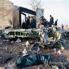 이란,여객기,추락,사고,가능성,조사,영상,폭발,부인,의혹