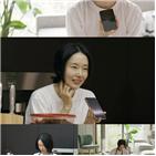 이정현,스토,공효진,신상출시,방송,추억