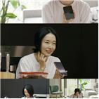 이정현,스토,공효진,신상출시,추억,방송
