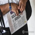 장관,안와르,신원,동영상,마하티르,남성,총리