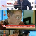 중국,청두,프로듀서,이수만,오디션,프로그램