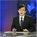 사장,조국,손석희,MBC