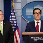 제재,이란,미국,대통령,대상,트럼프,장관,공격,중국