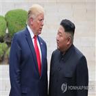 미국,대통령,북한,고문,다시,친분관계,사이