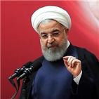 이란,격추,미국,여객기,자료