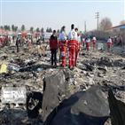 이란,미사일,블랙박스,사고,격추,여객기,정보,우크라이나,추출,미국