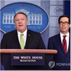 제재,이란,미국,대상,대통령,트럼프,철강,공격,중국,포함
