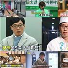 유산슬,라면,유고스타,시청률,MBC,활동,방송,뽕포유,소속사,위해