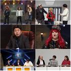 코너,초이스,리얼극장,방송,대사,관객,선보,김철민
