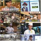 유산슬,라면,시청률,MBC,유고스타,활동,방송,소속사,최고,위해