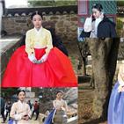 간택,김주영,수국,진세연