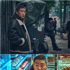 사냥,시간,안재홍,영화,변신