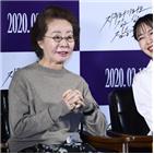 전도연,윤여정,지푸라기,배우,연기