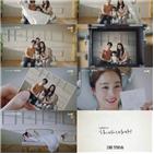 김태희,가족,차유리,엄마,조강화,이규형,기대