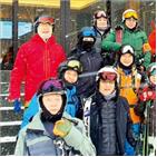 스키,오파스,사람,회장,스포츠,모임,교수