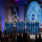 NASA,우주인,선발,미국,훈련