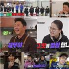 컬링,전광렬,감동,오재무,마리텔,김장훈,게스트