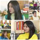 연애,이야기,박은혜,생각