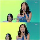 금윤아,가수,가요무대,노래