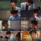 우진,김사부,자신,서우진,거대병원,국방장관,은재,돌담병원