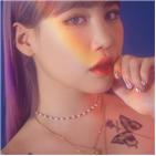 박지민,성희롱,메시지,사진,피프틴앤드