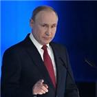 러시아,푸틴,개헌,헌법,제안,대통령,대통령직,금지