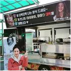 김태희,언니,이하늬,개설