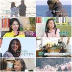 이준혁,박영선,호란,봉영식,제주도,커플,서로,사람,사랑