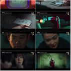 방법,영상,정지소,티저,드라마,성동일,조민수,엄지원