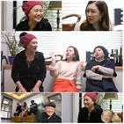 박원숙,신년,이경애,계획,임현식
