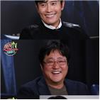 이병헌,영화,곽도원,호흡,이희준