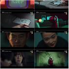 방법,영상,정지소,티저,드라마,엄지원,조민수,성동일