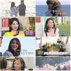 박영선,이준혁,봉영식,호란,커플,사랑,제주도