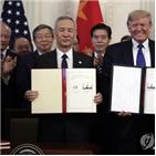 무역,합의,협력