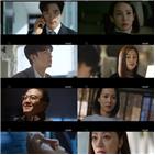 레온,윤희주,강태우,서민규,여자,99억,자금,홍인표,이재훈