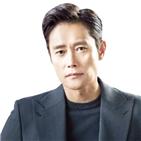 이병헌,영화,사건,연기,배우,대통령,인물,감정