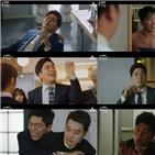 윤희석,배우,키링남,터치