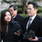 삼성,부회장,재판부