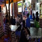 베트남,축구,박항서호가,박항서,북한