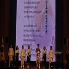 중국,선양,무오독립선언,기념식