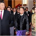 미얀마,중국,주석,대통령,방문,양국,경제