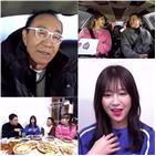 쯔양,장영란,김영만,김구라,히어로