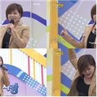 한혜진,무대매너,전국노래자랑