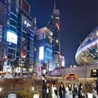 동대문,상가,온라인,패션,쇼핑몰,제2