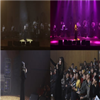 박혜원,공연,무대,라이브,가창력