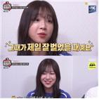 쯔양,김구라,먹방,조회