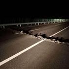 지진,중국,규모,진동