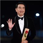 감독,류승룡,비광,이지원