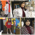 김경란,스타일리스트,입고,쇼핑,패션,모습